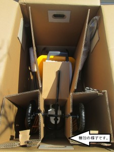 リョービ電気カルチベータACV-1500の梱包の様子
