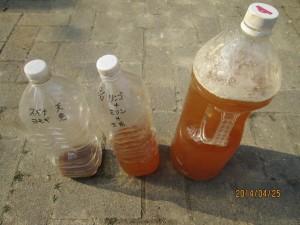 ぼかし肥・原料・天恵緑汁・ゴミ汁液肥