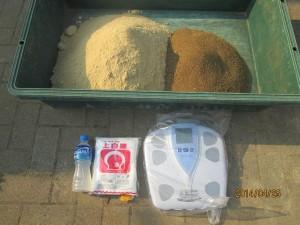 ぼかし肥の原料・白砂糖・工夫・安価